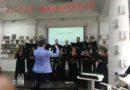 Centenarul Unirii prin Cultură la Biblioteca B.P. Hașdeu din Chișinău
