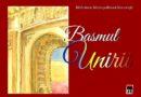 """""""Basmul Unirii"""", scris de copiii Bucureștiului, demn de Cartea Recordurilor"""